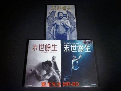 [DVD] - 末世餘生 : 第 1-3 季 The Leftovers 九碟精裝版 ( 得利公司貨 )