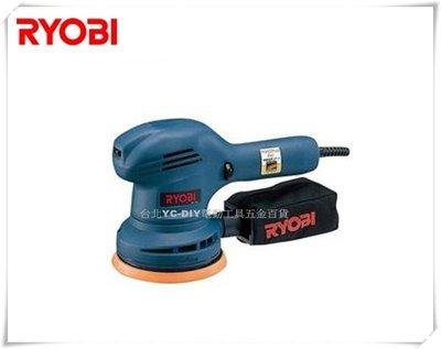 【台北益昌】贈砂紙+海綿 日本 RYOBI 電動拋光機 打蠟機 RSE-1250 非 bosch