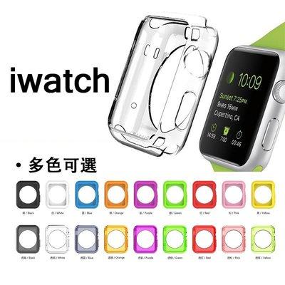 丁丁 蘋果 Apple iwatch 智能手錶套 軟硅膠超薄保護殼 38/42mm 透明款 實色款 彩色硅膠套 多款顔色