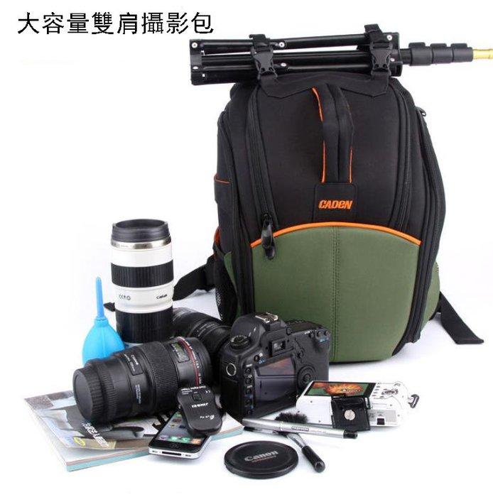 Caden卡登 K5時尚 大容量雙肩攝影包 數碼相機包 專業單反相機包