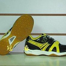 冠春企業/VICTOR勝利羽球鞋 方便型兒童款羽球鞋(19cm)超低價特賣