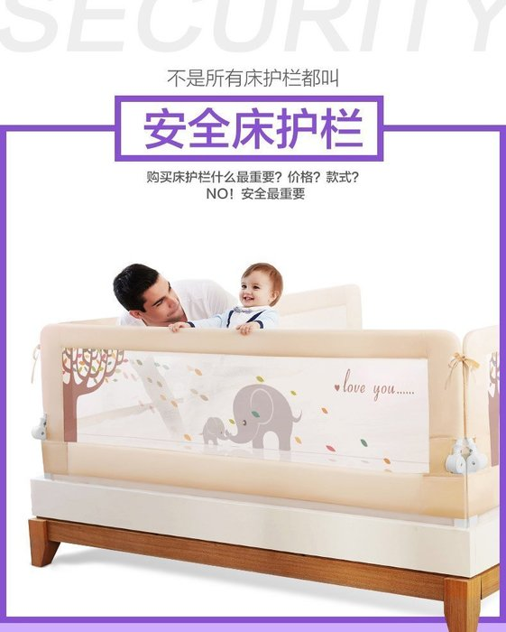 兒童床護欄杆寶寶防摔掉床邊擋板通用(2米)大床圍欄[熱銷現貨_找好物FindGoods]