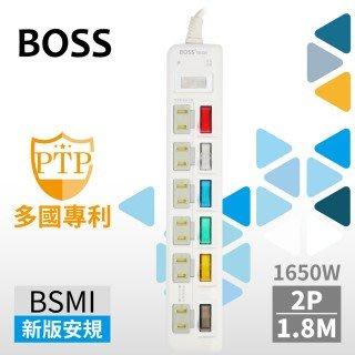 【TRENY直營】BOSS 7開6插2P高溫斷電延長線-1.8米 最新法規 防火材質 3000萬責任 2442