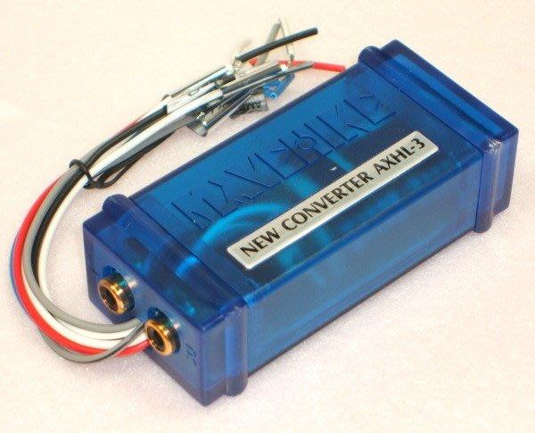 ☆精巧汽音☆喇叭訊號轉換器(可調大小)...加裝擴大機/重低音的救星...附啟動線