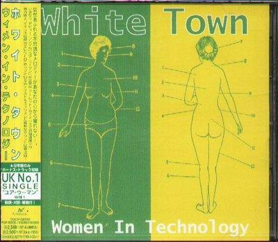 K - White Town - Women in Technology - 日版 +1BONUS - NEW