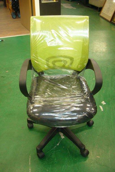 宏品二手傢俱 庫存oa辦公設備拍賣 *C28靠背護腰電腦椅* OA辦公椅 主管椅 會議桌椅 洽談椅 書桌椅 大學椅