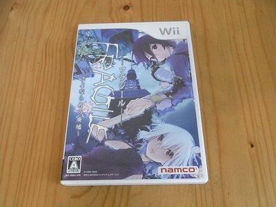 【小蕙館】Wii ~ Fragile 末世巡禮 再見了月之廢墟 (純日版)