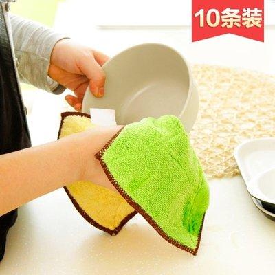 抹布加厚吸水抹布10條裝不沾油清潔布洗碗巾廚房不掉毛擦碗毛巾洗碗布    全館免運