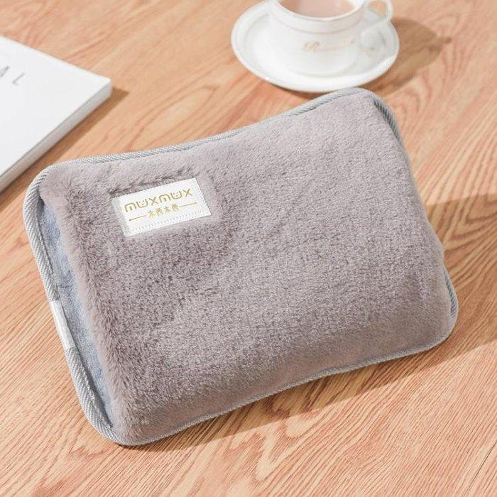 防爆熱水袋充電式暖手寶煖寶寶毛絨萌萌可愛韓版注水女暖水袋熱寶