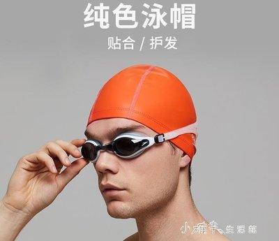 基礎純色pu塗層成人兒童通用泳帽    全館免運