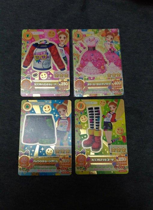 偶像學園 第一季 第四彈 有栖川乙女 卡片 04-48 夢幻蜜糖連身洋裝 彩漆點點上衣 04-39 04-43 04-47