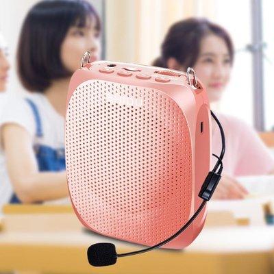 小蜜蜂擴音器教師專用喇叭迷你播放器便攜式戶外導游講課
