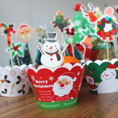 聖誕-12個蛋糕杯圍+12個插牌(點心杯)