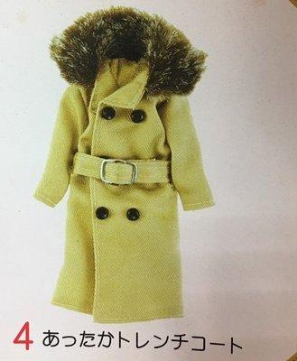 B-2 櫃 : 2007 RE-MENT WARM TRENCH COAT 4 保暖 時尚服裝系列 盒玩 天富玩具店