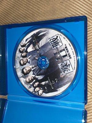 【李歐的二手國片】幾乎全新銷售版  郭富城 梁家輝 寒戰II 2 藍光 BD 有特別收錄 下標=結標