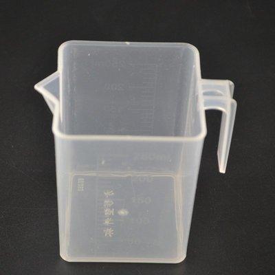 (兩百起售)方形塑料量杯帶刻度250毫升 小學科學實驗家用烘焙食品級高透量杯#實驗器材#實驗套裝