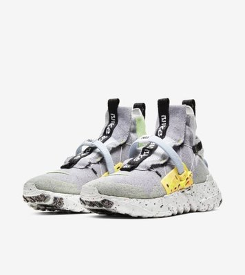 NIKE SPACE HIPPIE 03 - VOLT THIS IS TRASH 男鞋