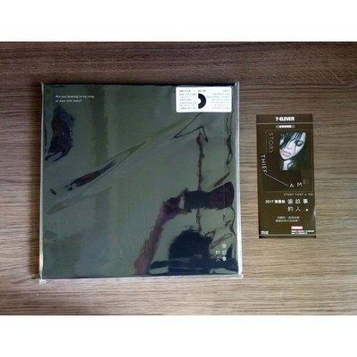 A-MEl 阿妹 張惠妹 偷故事的人 首批限量 黑膠唱片專屬流水編號