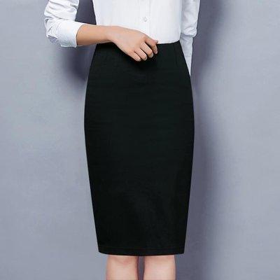 正裝黑色一步裙工作包臀職業裙子高腰半身裙女中長款春夏西裝包裙  【夏日新品】