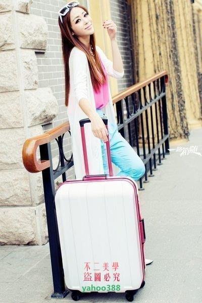 美學1雅士超輕萬向輪拉桿箱登機箱93 20寸行李箱旅行箱 雅士EMIN❖39176