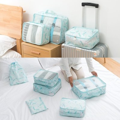 春之語六件組收納袋 加厚款 收納袋 壓縮袋 收納包 化妝包 旅遊 旅行 出國【RB511】