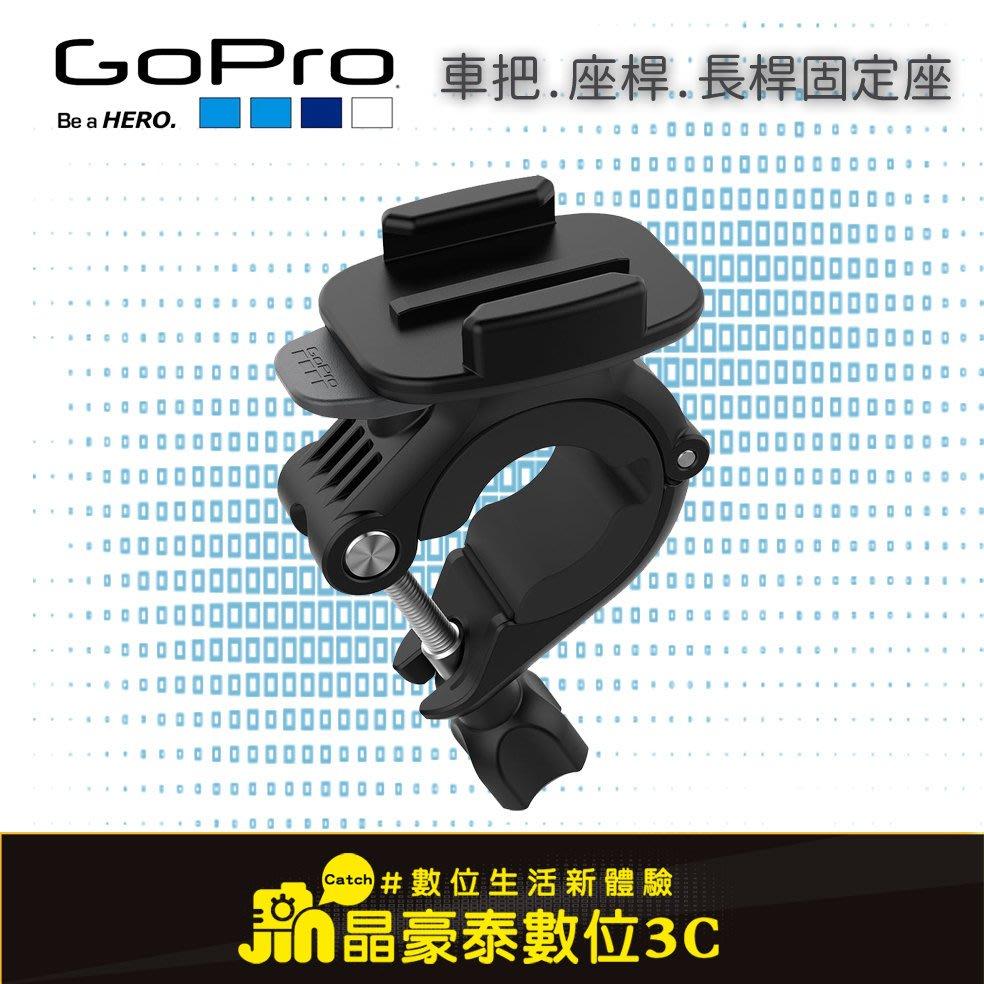 GoPro 車把/座桿/長桿固定座 AGTSM-001 晶豪泰3C 專業攝影  公司貨