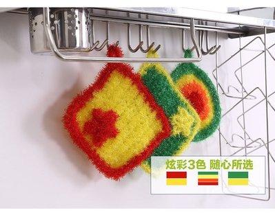 熱銷韓國 廚房洗碗刷/不粘油洗碗巾/洗碗刷/洗碗布/菜瓜布.圓形/草莓型2款