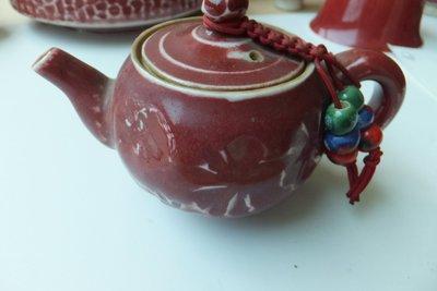 陸羽1984年茶壺1件、議價