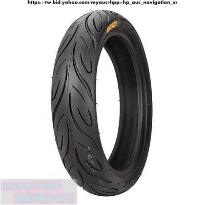 正新摩托車輪胎130/120/110/100/90/80/70/60-12-10電動車真空胎機車輪胎 機車輪 打氣輪
