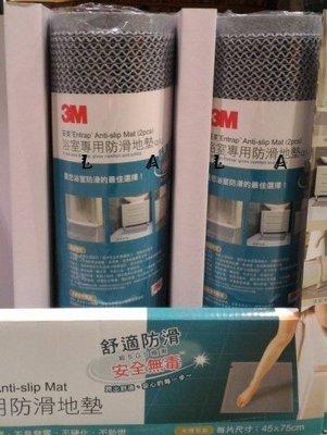 2片 3M 安美 浴室防滑地墊(一組2片)COSTCO好市多代購