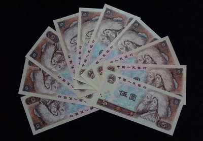 [佳佳拍賣]人民幣1980年第四版五元紙鈔10張.5/23~6/21下標者於6/22才能將貨品寄出.