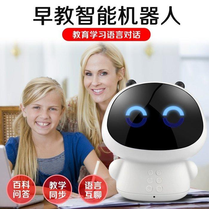 〖起點數碼〗智能機器人語音對話ai人工互動陪伴兒童早教機玩具多功能高科技家庭教育學