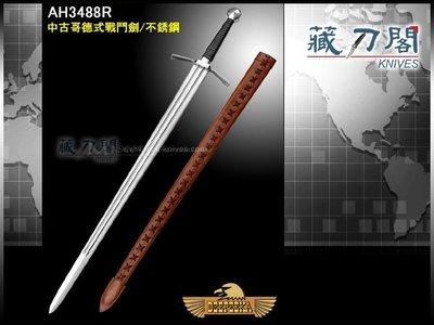 《藏刀閣》Deepeeka Swords-中古哥德式戰鬥劍