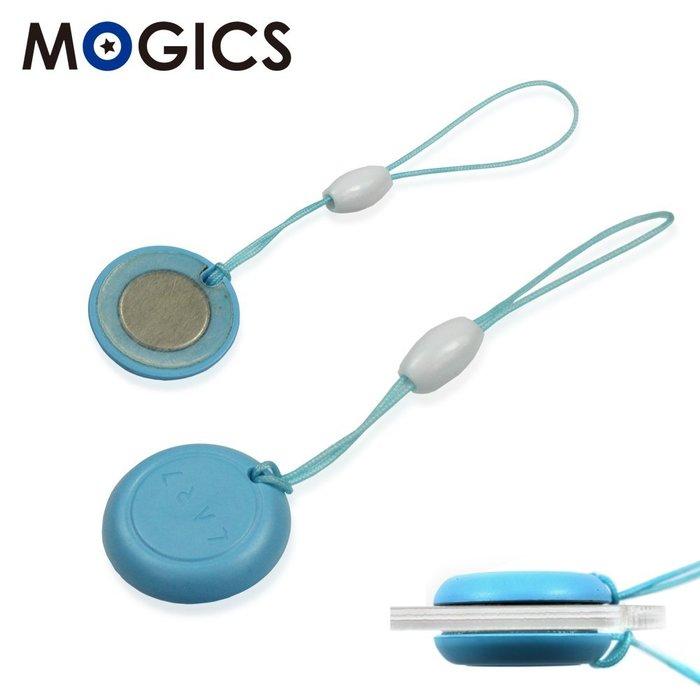 【MOGICS】 跑步 路跑 自行車 號碼布磁扣 不讓別針破壞衣服布料  強力磁扣 固定-藍色