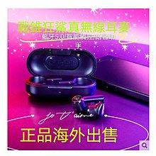Razer雷蛇Hammerhead True Wireless戰錘狂鯊真無線藍牙手機游戲入耳式音樂跑步運動耳機