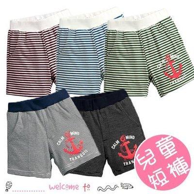八號倉庫 兒童船錨印花條紋短褲 五分褲【2F085G036】