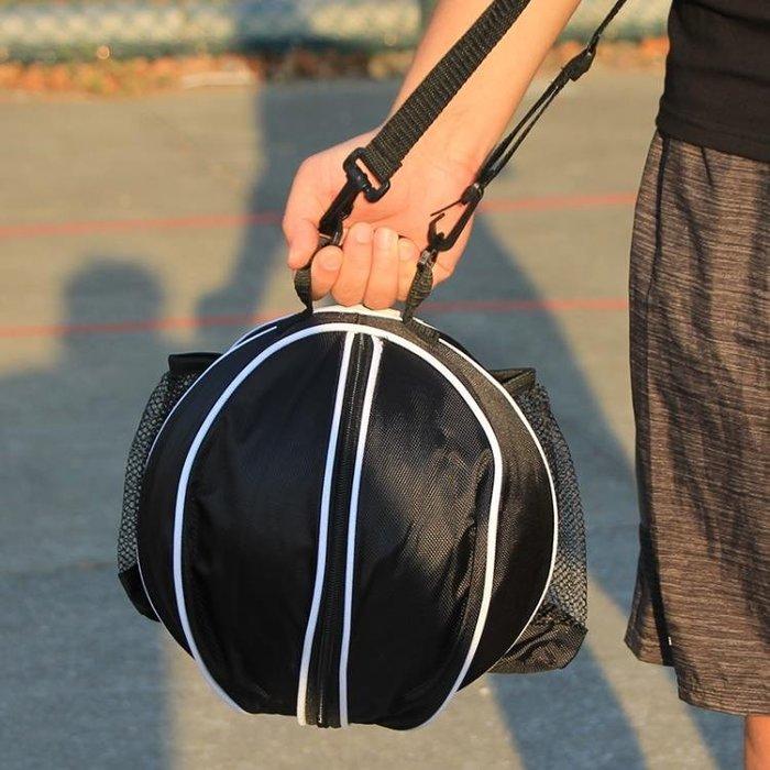籃球包籃球袋訓練包足球包斜挎單肩運動包男士健身包手提戶外背包