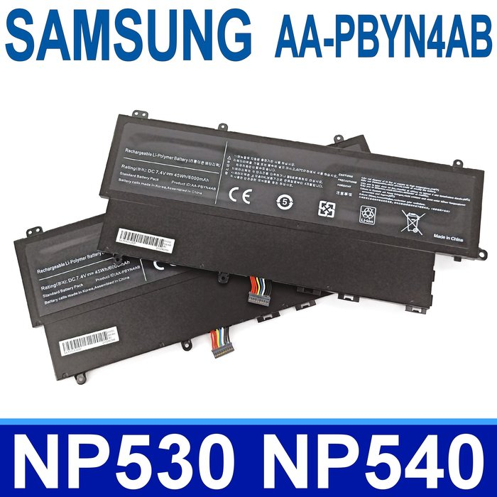 SAMSUNG 三星 AA-PBYN4AB 原廠規格 電池 NP530 NP540 NP530U NP540U3C