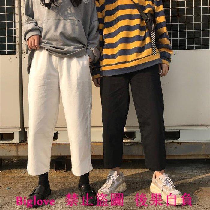 18韓國復古老爹褲純色百搭潮流直筒九分褲 男女款