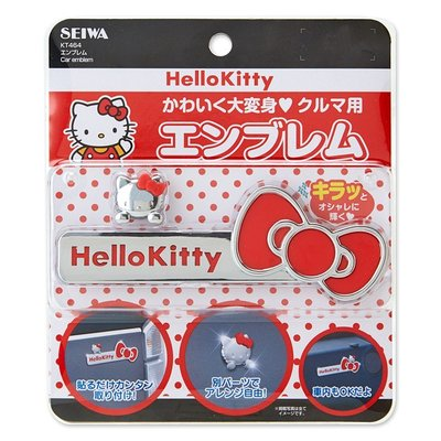東京家族三麗鷗 KITTY 迷你包零KITTY標誌貼-長條紅蝴蝶結版-機車-腳踏車-汽車-家中大門-冰箱都可用-日本正版