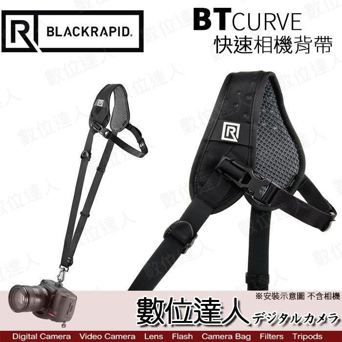 【數位達人】BLACKRAPID BT系列 Curve 快速相機背帶 相機背帶 快速背帶