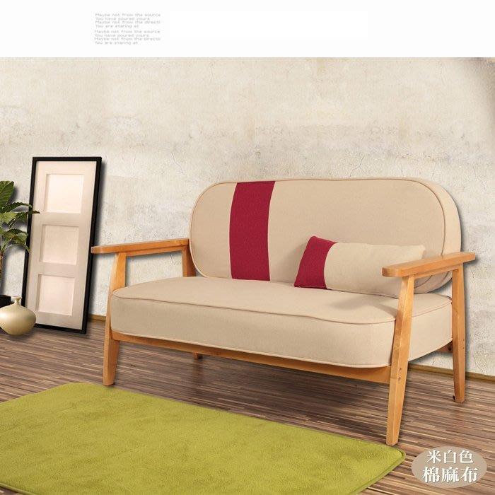 新品 休閒椅 外宿 學生  【居家大師】日式拚色雙人沙發CH072/造型椅/沙發/電腦椅/貴妃椅/咖啡椅