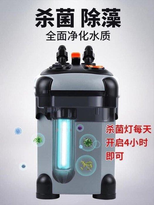 微笑的魚水族☆中國SOBO-松寶【殺菌燈圓桶 SF-1200F/UV 】外置式圓桶過濾器