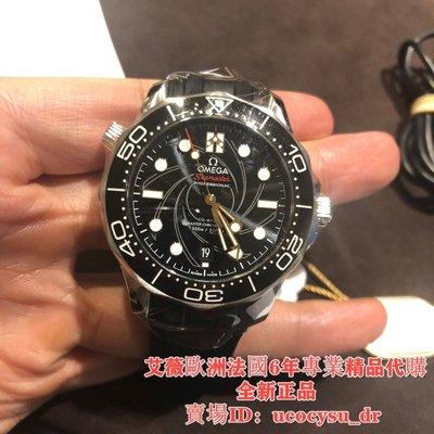 艾薇歐洲法國6年專業精品代購 OMEGA 歐米茄 海馬300米系列 詹姆斯邦德007 黑色 腕錶 男士手錶 自動機械錶