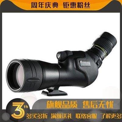 精嘉銳麗Endeavor HD65A專業戶外觀鳥單筒望遠鏡相機高倍高清ED-3CQ16299