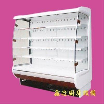 鑫忠廚房設備-餐養設備:開放OP系列-四尺開放式冷藏生鮮展示櫃-賣場有水槽-快速爐-工作臺-烤箱-西餐爐