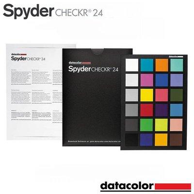 【EC數位】Datacolor Spyder Checkr 24 智慧色彩調整工具 白平衡 螢幕校色 色彩校準 24色