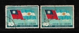 <台灣郵票//舊票>紀109//阿根廷獨立一百五十周年紀念//一全(2503B6)
