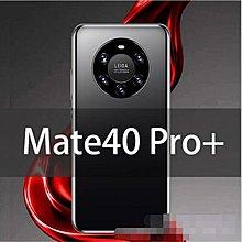 【送耳機+保護貼】繁體中文M40pro智慧手機12G+512G全網通4G雙卡雙待大屏7.3寸安卓智能手機#20641