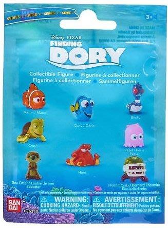 DAI-Disney PIXAR 海底總動員2-尋找多莉-迷你公仔(8款隨機出貨 約3公分~5.5公分)